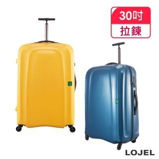 【LOJEL】LUMO 30吋 拉鍊拉桿箱 行李箱 旅行箱(超輕量/單柄)
