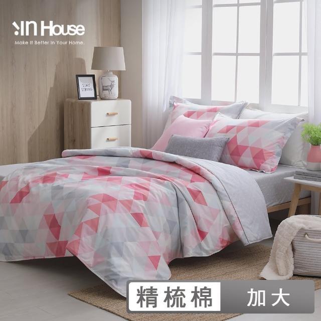 【IN-HOUSE】防蚊防蹣精梳棉涼被床包組-桃緋稜鏡(加大)/