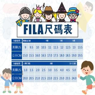 【FILA】MD 運動涼鞋 大童涼鞋 童鞋 魔鬼氈(3-S411U-123 / 009 / 515 三色任選)
