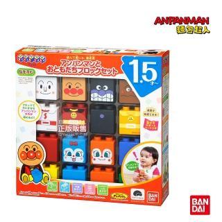 【ANPANMAN 麵包超人】麵包超人與朋友們的積木樂趣盒