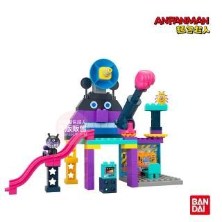【ANPANMAN 麵包超人】細菌人轉轉齒輪工廠積木樂趣箱