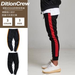 【DITION】運動側條JOGGER縮口褲 潮流工裝(縮口褲)