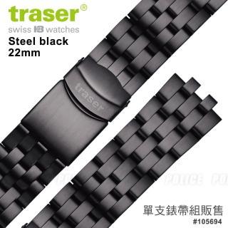 【TRASER】黑色PVD不鏽鋼錶帶(#105694)/