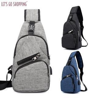 【LGS熱購品】韓版斜背包-超大空間
