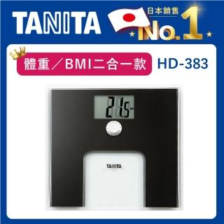 【TANITA】旋鈕BMI電子體重計(HD-383)