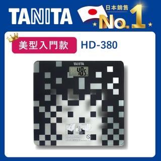 【TANITA】時尚格紋電子體重計(HD-380)