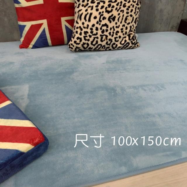【范登伯格】法蘭絨絲柔感素面地毯(100x150cm)/