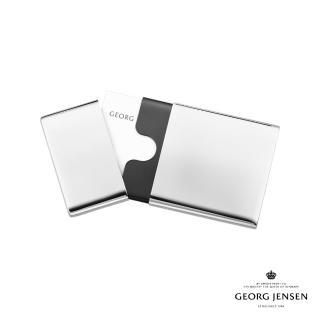 【Georg Jensen 喬治傑生】TO GO 名片盒(官方直營)