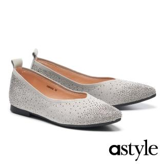 【astyle】時髦耀眼水鑽飛織尖頭低跟鞋(灰)