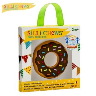 【silli chews】巧克力甜甜圈咬牙器