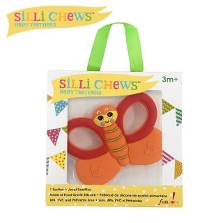 【silli chews】蝴蝶咬牙器