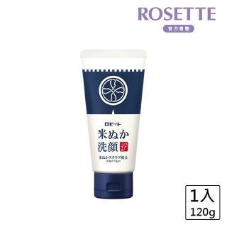 【ROSETTE】米糠淨嫩洗顏乳(120g)
