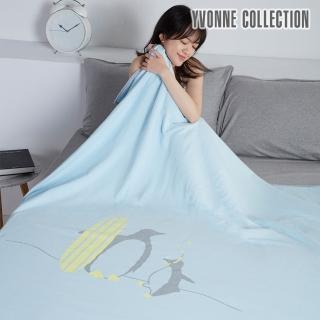 【Yvonne Collection】衝浪企鵝小薄紗被_4×5呎(嬰兒藍)