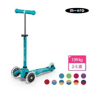 【Micro 滑板車】Mini Deluxe LED發光輪 兒童滑板車(可調整式把手)