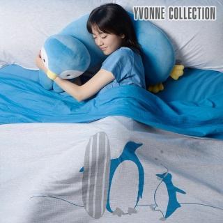 【Yvonne Collection】衝浪企鵝單人薄紗被_5×7呎(淺灰)