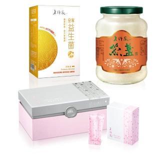 【老行家】三馨二益K組(350g濃醇即食燕盞+120入蔓越莓珍珠粉+30粒全家益生菌)