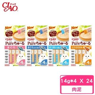 【CIAO】PURE 啾嚕肉泥 14g*4入(24包組)