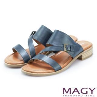【MAGY】樂活渡假 斜邊造型牛皮低跟拖鞋(藍色)