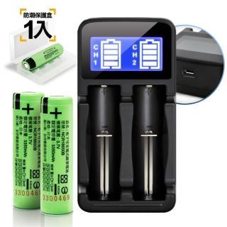 18650鋰單電池3350mAh 日本松下原裝正品 2入+AISURE LCD雙槽快充+防潮盒1