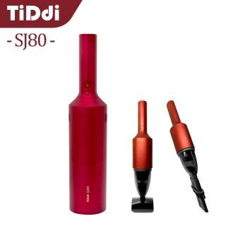 【TiDdi】SJ80 紅酒瓶隨手吸塵器