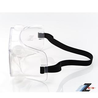 【Z-POLS】防霧升級款 防疫必備可包覆眼鏡 全透明PC內外防霧抗紫外線全罩式防飛沫護目鏡(有無近視皆可用)