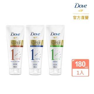 【Dove