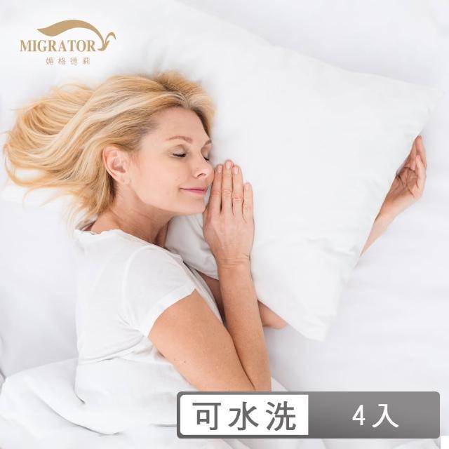 【媚格德莉MIGRATORY】可水洗抑菌彈力QQ枕
