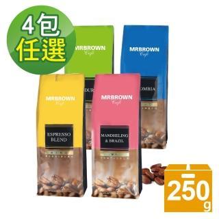 【MR. BROWN Cafe】伯朗咖啡豆口味任選4包組(250g/包)
