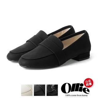 【OLLIE】韓國直送/版型偏小。品味焦點粗跟樂福鞋(72-735-4色/現貨)