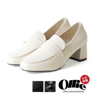 【OLLIE】韓國直送/版型偏小。美型穿搭厚底粗跟厚底跟鞋(72-739-3色/現貨+預購)
