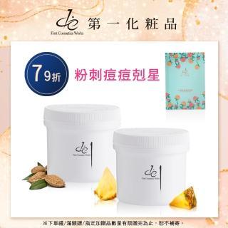 【de 第一化妝品】苦杏仁胺基酸潔膚霜-250g+棗椰果酵素角質精華-250g(控油粉刺痘痘肌超值組)