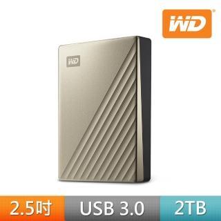 【WD 威騰】My Passport Ultra 2TB 2.5吋USB-C行動硬碟 閃耀金(WDBC3C0020BGD-WESN)