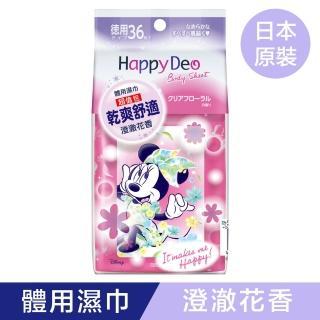 【MANDOM】米妮款體用濕巾超值包36張入(涼感澄澈花香)