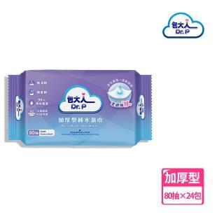 【包大人】包大人加厚型濕巾(80抽*24包/箱)
