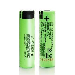 18650充電式鋰單電池 日本松下原裝正品 3350mAh*2顆入+送專用防潮盒*1