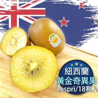 【RealShop 真食材本舖】紐西蘭黃金奇異果 特大18顆入 3.2kg