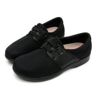 【MOONSTAR 月星】自在行走系列-日本製輕量柔軟樂步鞋(黑色)