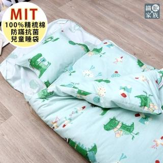 【天韻彩織】MIT精梳純棉防蹣抗菌舖棉兩用兒童睡袋(鱷魚先生)