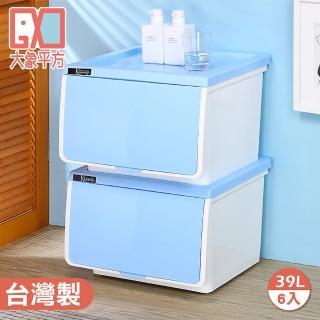 【大象平方】繽紛系列立方收納箱6入(水漾藍)
