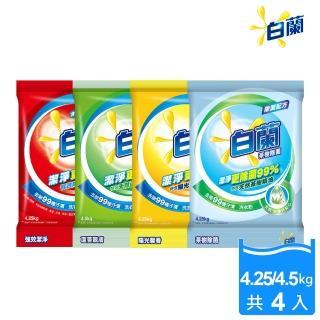 【白蘭】洗衣粉4.25kg/4.5kg x4/箱
