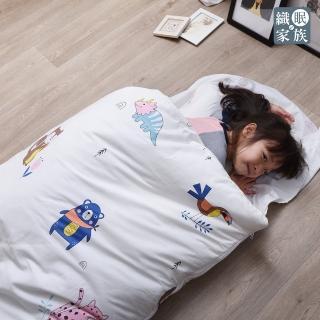 【天韻彩織】MIT精梳純棉防蹣抗菌舖棉兩用兒童睡袋(多款任選)