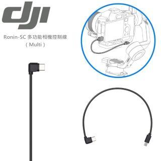 【DJI】Ronin-SC 多功能相機控制線Multi(先創公司貨)