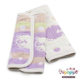 【hipopipo 小西波】和彩五層紗有機棉肩帶咬咬巾(背帶口水墊)