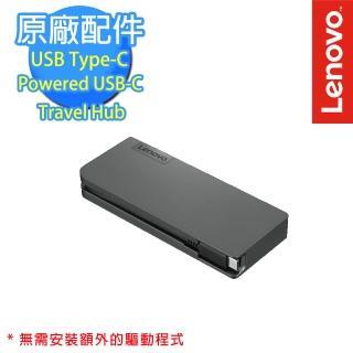 【Lenovo】Powered