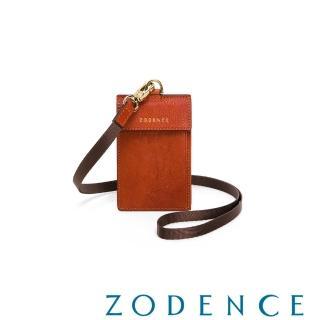 【ZODENCE 佐登司】CHORD義大利植鞣革直立式證件套(橘紅)