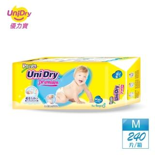 【優力褲】嬰兒褲型紙尿褲特級版男生版M30片x8包/箱(嬰兒紙尿褲 褲型紙尿褲)