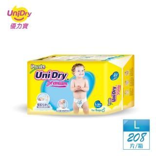 【優力褲】嬰兒褲型紙尿褲特級版男生版L26片x8包/箱(嬰兒紙尿褲 褲型紙尿褲)