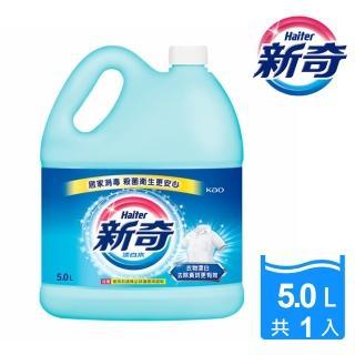 【新奇】漂白水(5L)