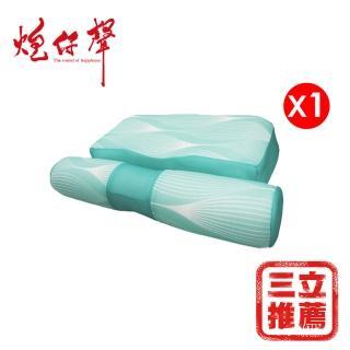 【炮仔聲】8D枕升級版 單入組(好睡、透氣、枕頭、可調式、護頸枕、瑜珈枕、水洗枕、可機洗、釋壓)