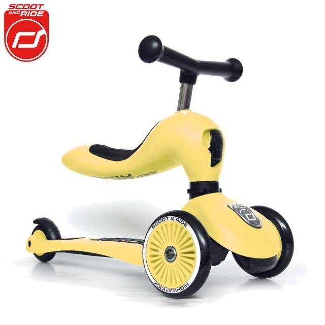 【Mombella & Apramo】奧地利Scoot&Ride-Cool飛/二合一滑步車(部落客推薦熱銷商品)